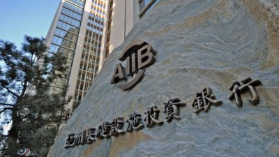 India signs 500 mln USD loan agreement with AIIB for…