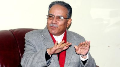 Leader Dahal expresses sorrow over human loss in different parts…
