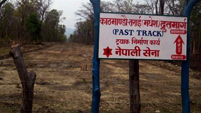 The Role of the Nepalese Army in Strategic Road Projects