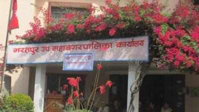 Bharatpur metropolis into weeklong lockdown