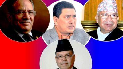 three Top leaders reach Prachanda's residence to demand secretariat meeting