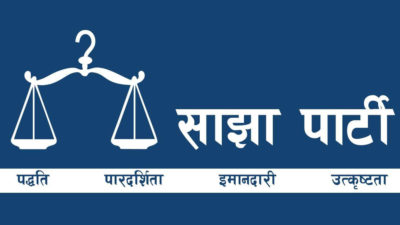Strict action against those who abuse health workers: Sajha Party