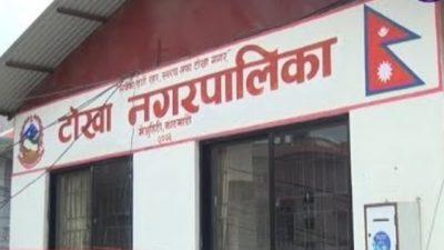 Tokha municipality shut after employees contract coronavirus
