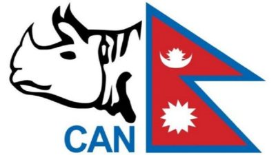 CAN office-bearers and members in Chitwan for board meeting