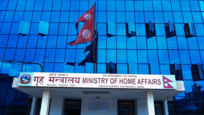 Home Ministry seeks clarification from Humla's Assistant CDO for disseminating…
