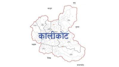 Kalikot becomes coronavirus free district