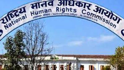 NHRC urges even and judicious implementation of prison term pardon