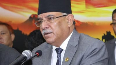 NCP Chair Dahal extends tribute to late Bogati