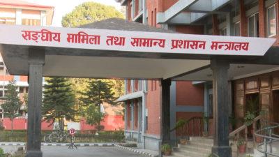 40 employees including Kathmandu's CDO to receive awards on the…