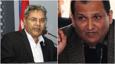 CIAA summons Bijaya Prakash Mishra over alleged negotiation for Rs…