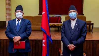 Disappointed with no-confidence motion against Karnali's Chief Minister Shahi, Prachanda…