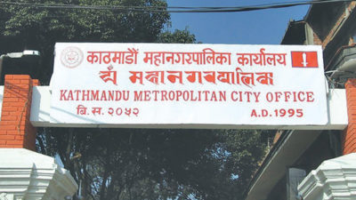 KMC urges Kathmandu administration to ban shops on footpath from…