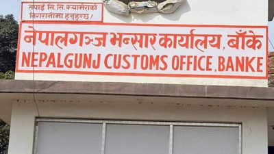 Revenue collection exceeds target in Nepalgunj customs office