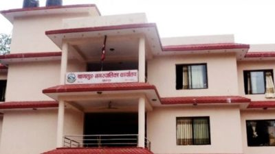 Baglung Municipality closes services indefinitely