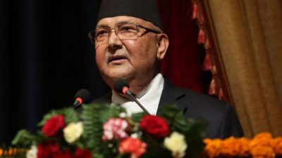 PM Oli inaugurates reconstructed Patan Secondary School