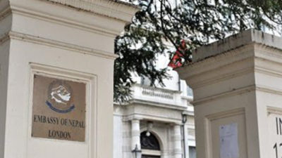 London embassy hosts webinar on health, science, diplomacy and international…