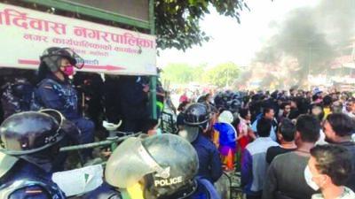 Rastriya Janamorcha demands stern action against guilty of Bardibas case