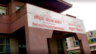 NPC carrying out quarterly progress review of ministries