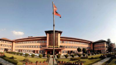 Supreme Court postpones verdict on NCP's name row