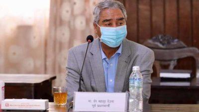NC President Deuba praises frontline health workers