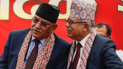 NCP led by Prachanda-Nepal faction holding parliamentary meeting