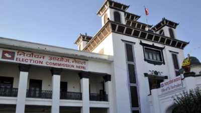 Election Commission's annual report presented in HoR