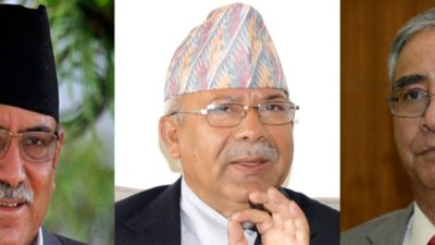 Prachanda, Nepal holding discussion with Nepali Congress President Deuba