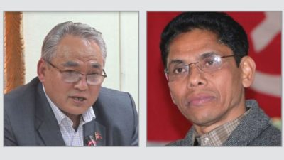 Biplav-led CPN also forms high-level two-member committee to hold talks…