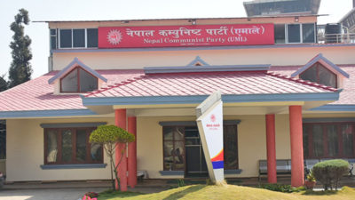 CPN (UML) seeks clarification from 32 MPs
