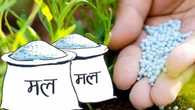 52 thousand metric tonnes fertilizer arrives from Bangladesh