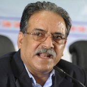 Govt will be prodded to resolve disaster survivors' problems : Chair Dahal