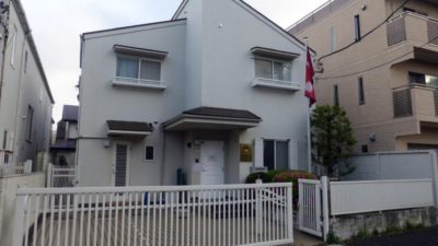 Nepali Embassy in Japan forms Covid-19 Response Committee