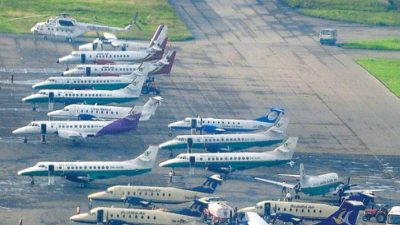 CAAN asks not to charge high fare in name of…