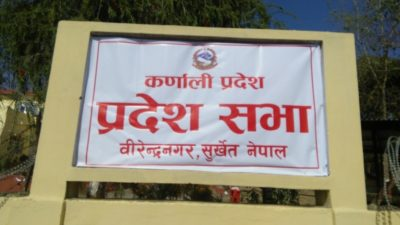 Budget session of Karnali Province Assembly begins today