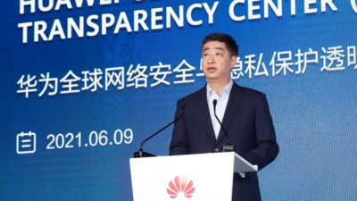 Huawei Opens Its Largest Global Cyber Security and Privacy Protection…