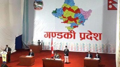 Gandaki Province govt policy and progarmme presented