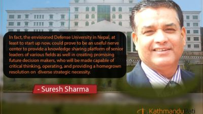 The envisioned Defense University and its rationale