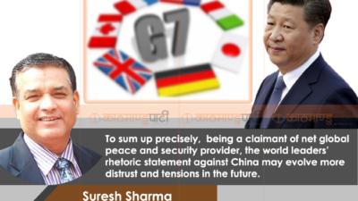 United front against China -Suresh Sharma