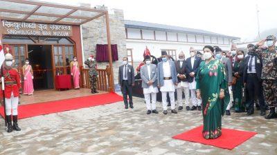 President Bhandari to inaugurate war museum today