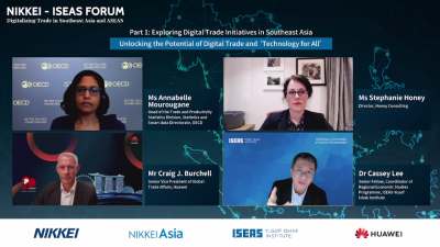 ASEAN luminaries call for inclusive digital trade ecosystem: NIKKEI-ISEAS forum
