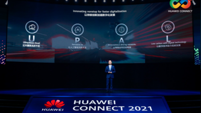 Huawei: Innovating Nonstop for Faster Digitalization