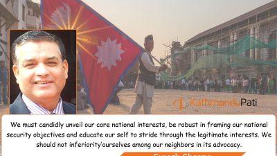 Legitimate Interest- Suresh Sharma