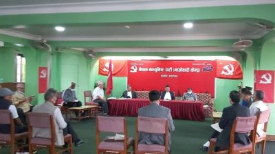 CPN (Maoist Centre) discusses party strengthening issues